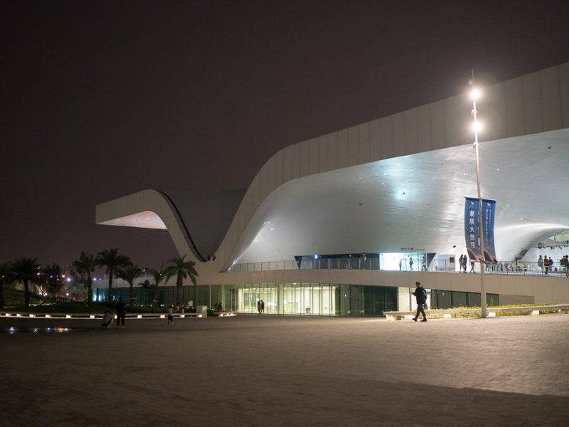 National Kaohsiung Center for the Arts (c) Peter Meisel
