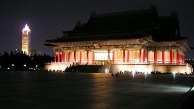 National Concert Hall Taipei (c) wikimedia commons
