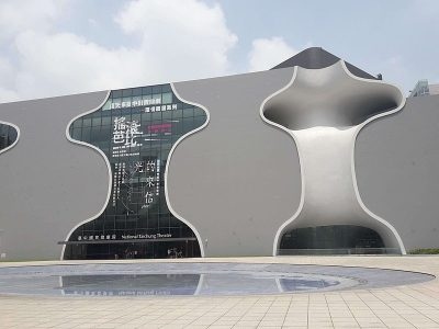 National Taichung Theater (c) Wikimedia Commons (Robert)